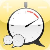 柔軟なミーティングタイマー(柔軟な会議用)のアイコン